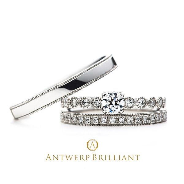ミル打ちアンティーク調アントワープブリリアントANTWERPBRILLIANT結婚指輪婚約指輪新潟BROOCHブローチディーラインスタークラシック