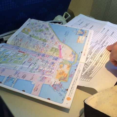 予定の確認&調整 新潟の結婚指輪BROOCHスタッフ広野の香港旅