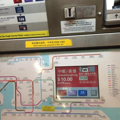 香港島までいくので地下鉄で移動