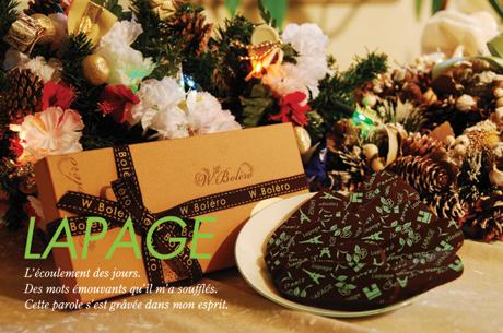 LAPAGEロゴ入りチョコレートイメージ
