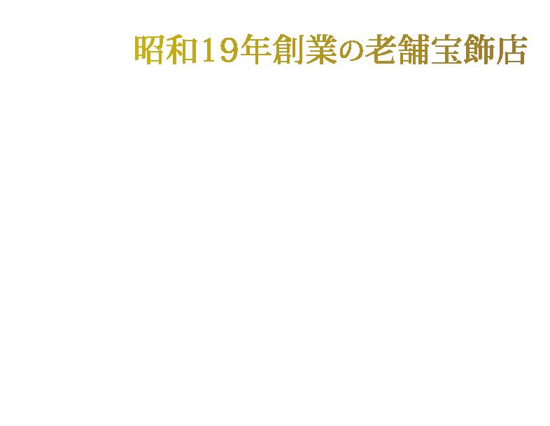新潟県最大・最新の NIWAKAレセプションルーム