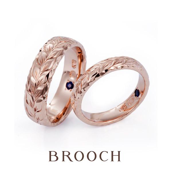 新潟のシンプルで個性派でかっこいいハワイアンおしゃれな結婚指輪マリッジリング