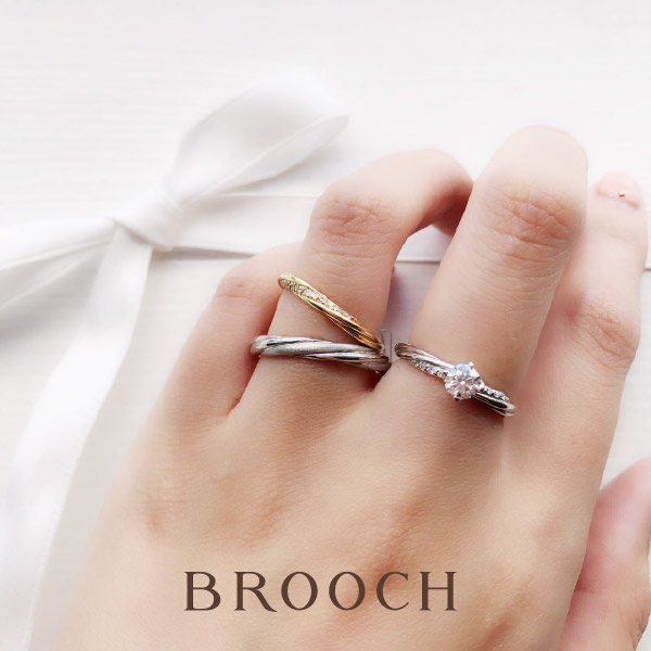 新潟で可愛い!人気の結婚指輪、婚約指輪はBROOCHのBRIDGの永遠の絆で決まり!