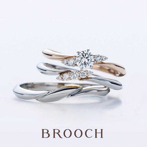 新潟でさりげない可愛い指輪でデザインも可愛い少しウェーブがある人気結婚婚約指輪ならInfinty