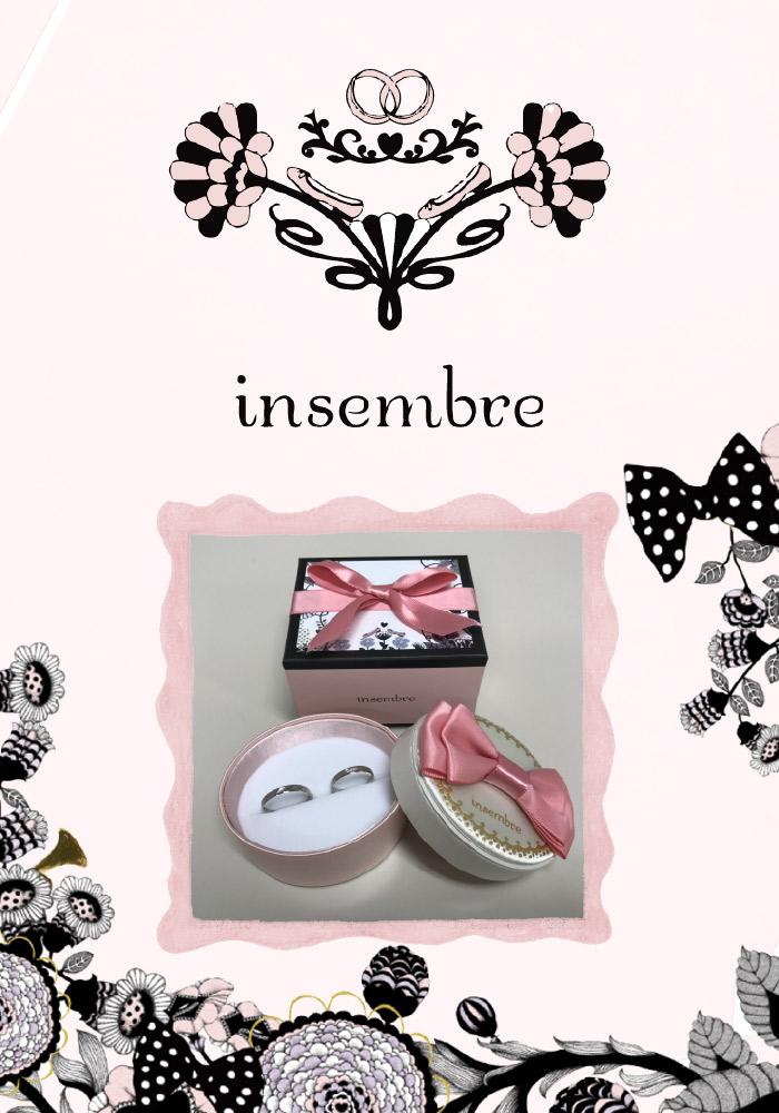 insembre X'mas 特別ジュエリーBOXキャンペーン