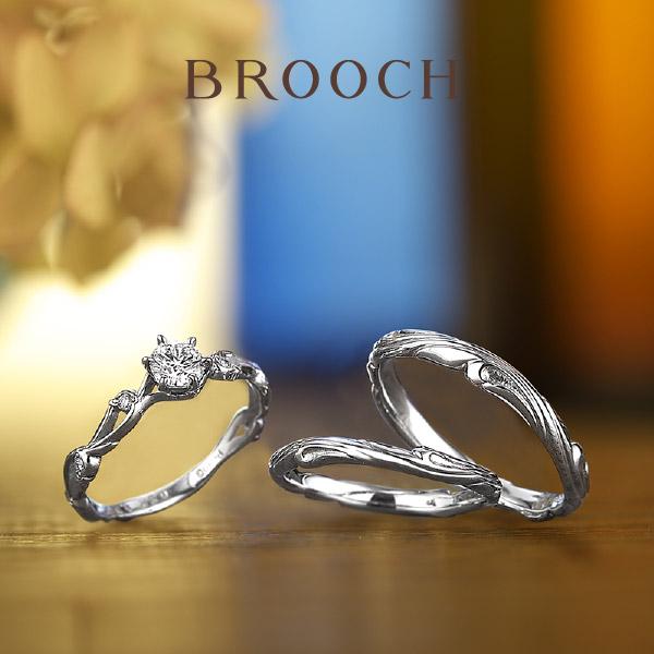 アンティーク大人可愛いリングならLAPAGE 花モチーフのオシャレマリッジリングならBROOCHへ