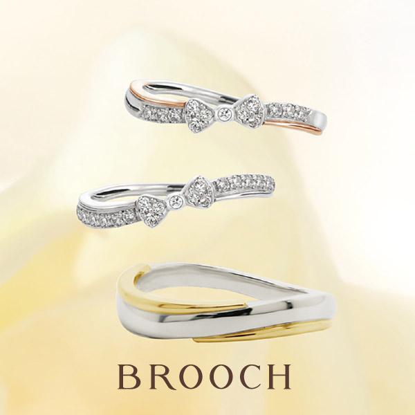 リボンモチーフの結婚指輪婚約指輪