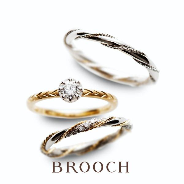 新潟で可愛い結婚指輪を探すならロセット