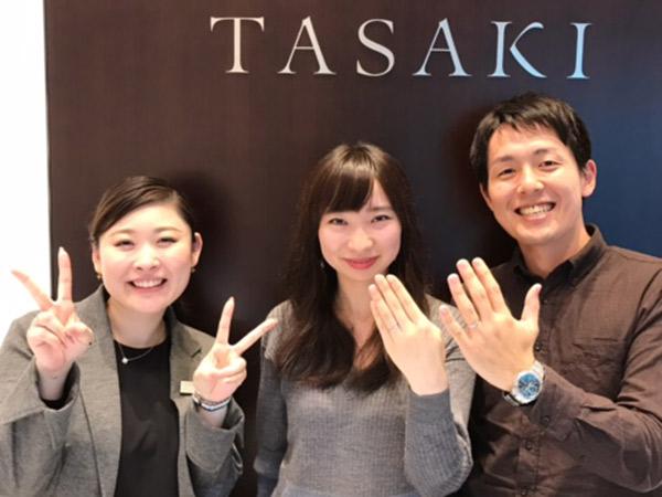 TASAKIにピンときました!