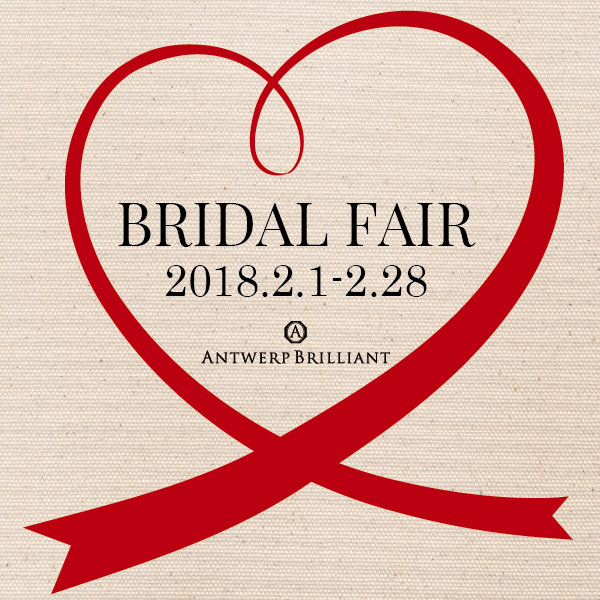 ANTWERP BRILLIANT – BRIDAL FAIR -2018.2