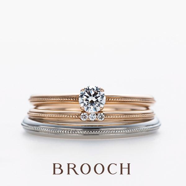 アンティーク可愛いミルグレインの人気結婚指輪を探すならBROOCH