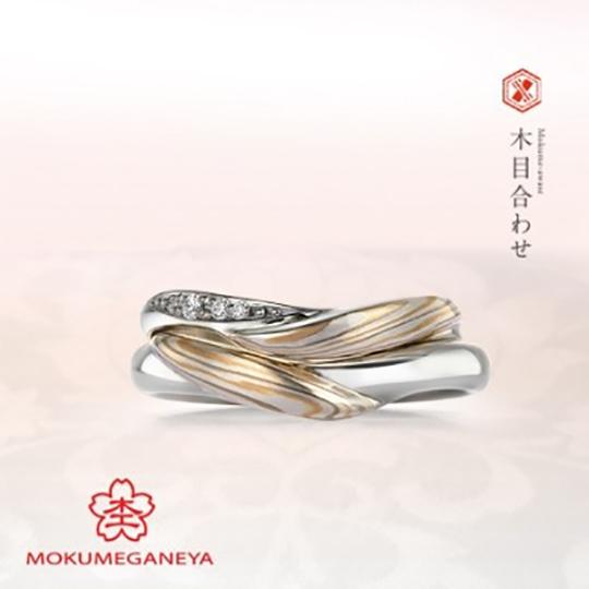 新潟で二人だけの和の結婚指輪をお探しならブローチの杢目金に決まり