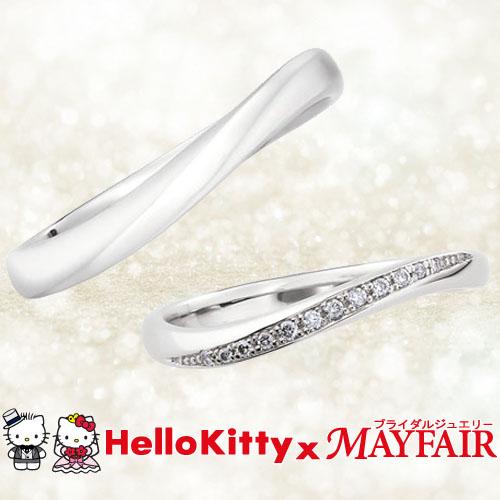 可愛い猫好きの方ならハローキティメイフェアのダイヤモンドマリッジリングがおすすめ