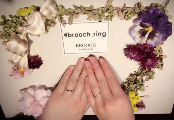 NIWAKAのせせらぎを結婚指輪にお持ちいただきました