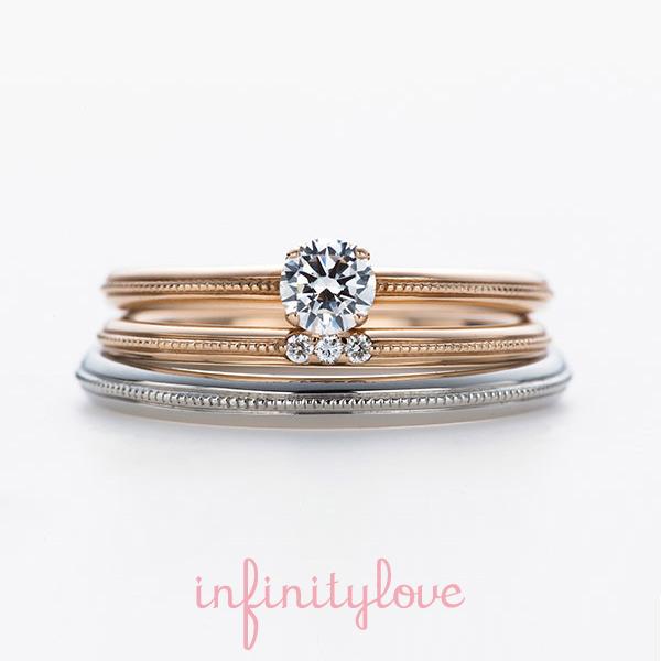 新潟で細身の可愛い結婚指輪