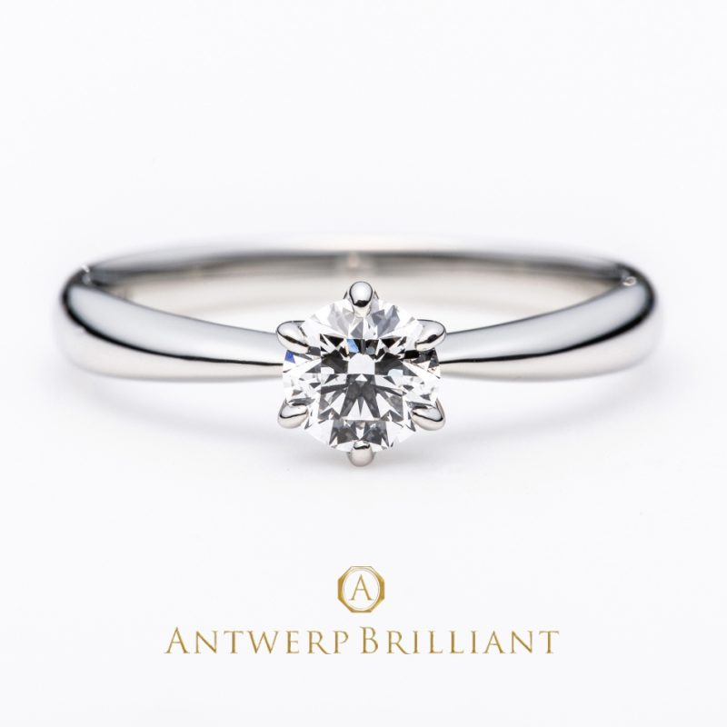 """Evening Star"" Solitaire Diamond Ring"