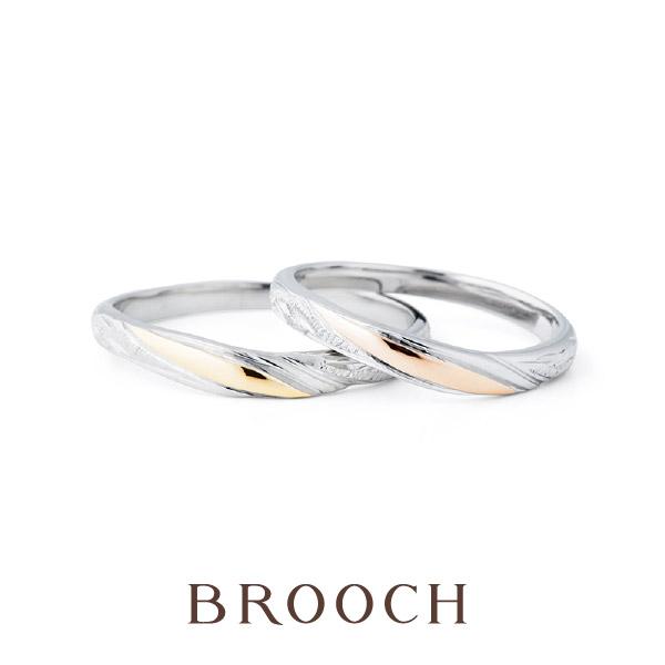 新潟で人気の結婚指輪ハワイアンジュエリー探すならプライベートビーチ