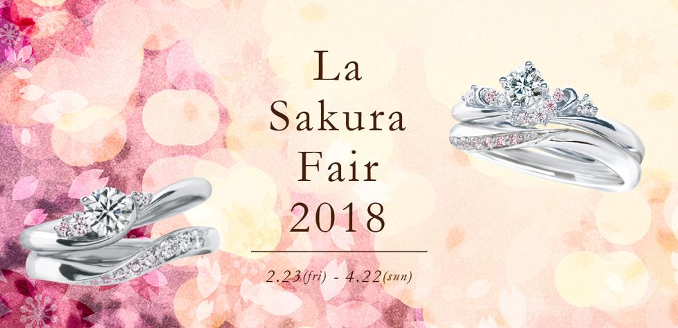 Mariage  「La Sakura Fair 2018」