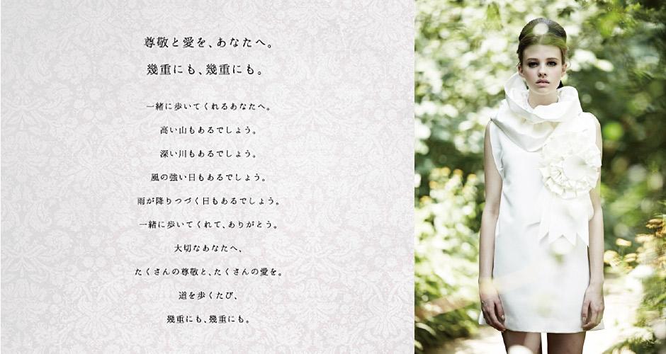 シンプルだから細部にこだわりたい。そんなカップルには京都発症のイサロイの結婚指輪、婚約指輪がおすすめ。