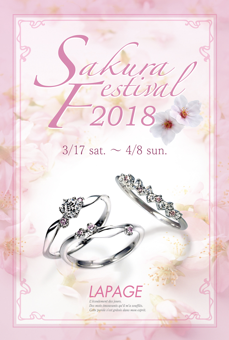SAKURA FESTIVAL-2018-