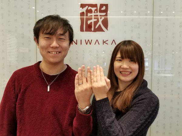 日本を代表するブライダルジュエリーブランド「NIWAKA・俄」独自の彫金技法【京杢目】の模様に惹かれました!
