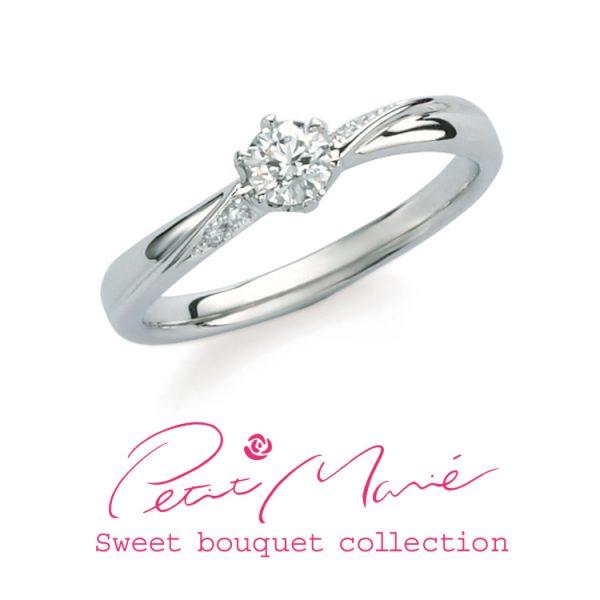 人気ドラマにも使われるかわいい薔薇の刻印がはいる婚約指輪はブローチ取り扱いのプチマリエ