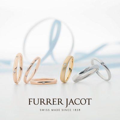 FURRER-JACOT クリスマスキャンペーン2020