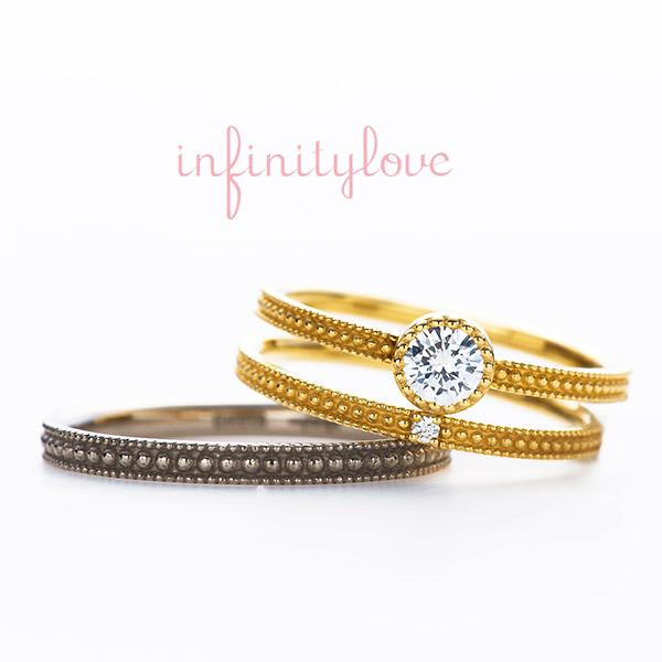 アンティーク調のミルグレインが可愛い結婚指輪と婚約指輪はInfinityLoveのGrain