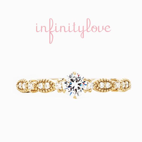 新潟でかわいいキュートラブリーな結婚指輪を選ぶならブローチで取り扱いの有るインフィニティラブのハイアンドシークHide&Seek秘事がおすすめ