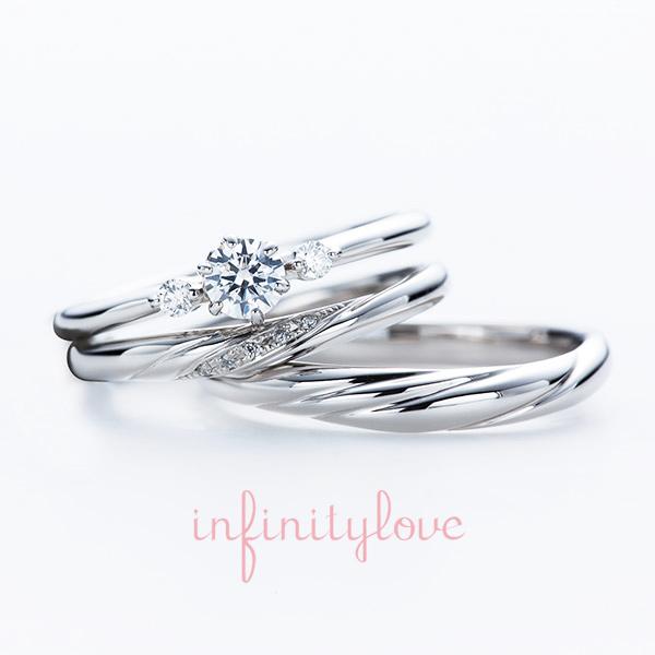 新潟結婚指輪婚約指輪インフィニティラブカワイイプラチナフェミニンオシャレ大人セットリング