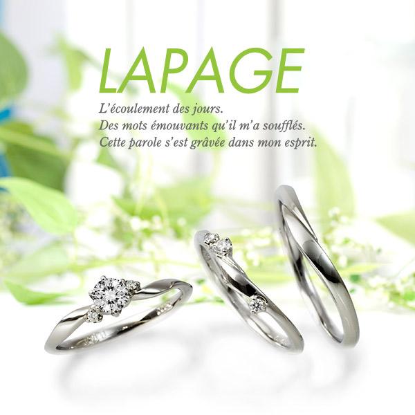 新潟結婚指輪婚約指輪ラパージュLAPAGEフルールフラワーモチーフ