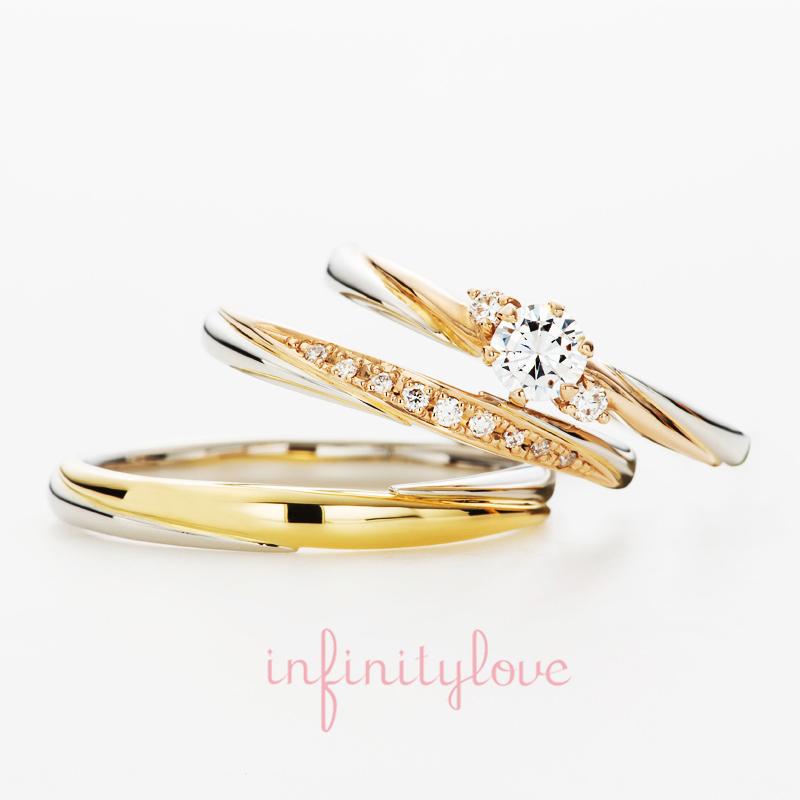 キラキラ可愛い結婚指輪ならインフィニティラブのマジカル
