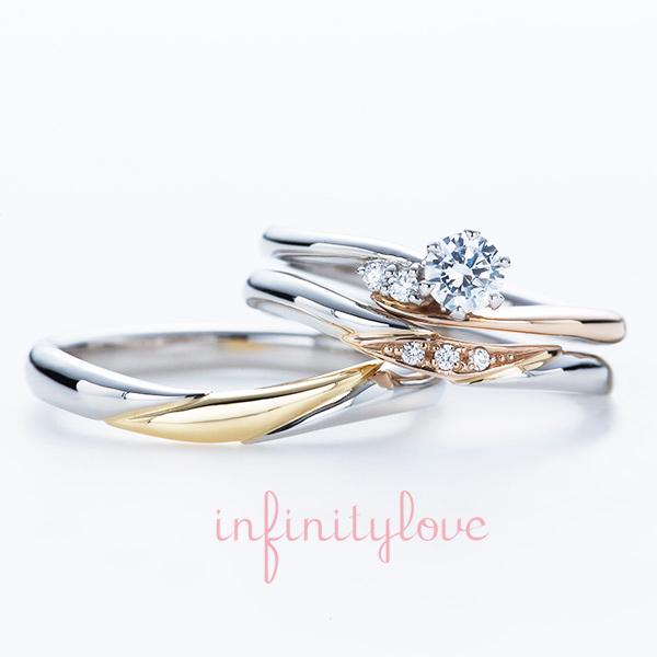 新潟市でシンプルな結婚指輪を探すならブローチのインフィニティラブがおすすめ