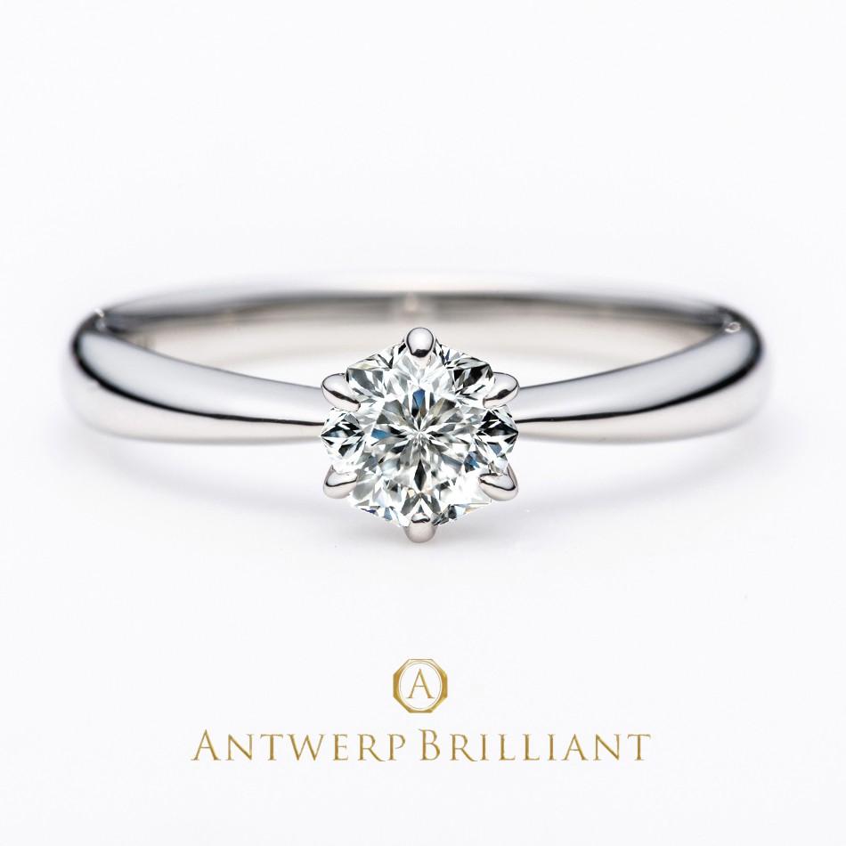 アントワープブリリアントのプロポーズ指輪