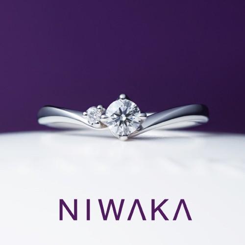 新潟で人気の結婚指輪と婚約指輪 BROOCH 俄(にわか) | 新潟で和装、神前式結婚をするなら、和がかわいい、オシャレジュエリーNIWAKAのエンゲージリング、マリッジリングを選ぼう BROOCHサイト内 にわか(ニワカ)のブランドページのご紹介