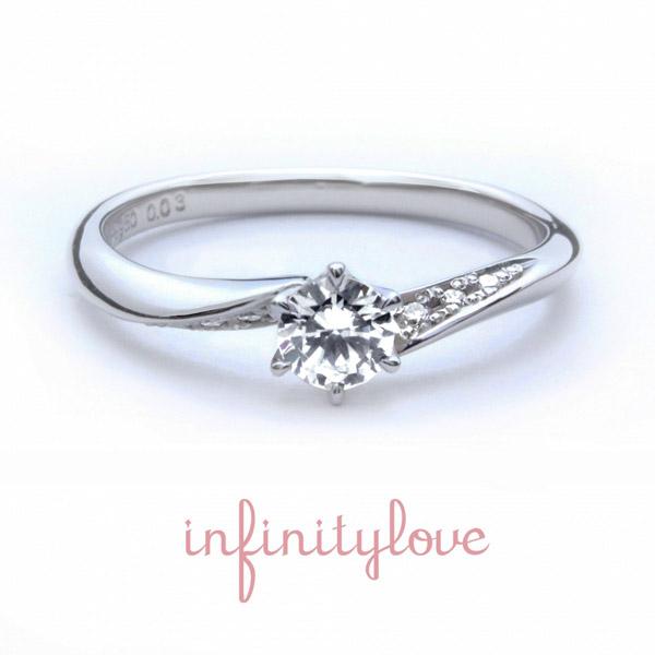 プロポーズの指輪新潟インフィニティ