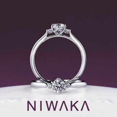 新潟プロポーズの指輪NIWAKA