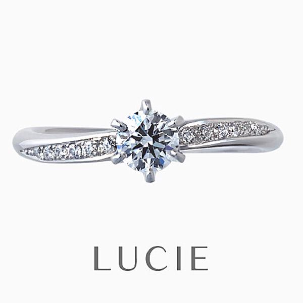 上品でダイヤが綺麗LUCIE