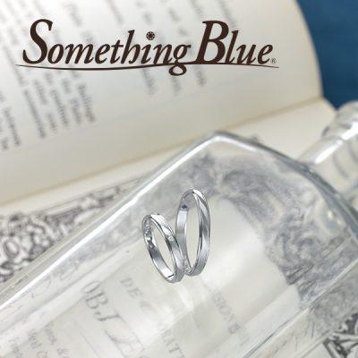 Somethig Blue 誕生石セッティングキャンペーン
