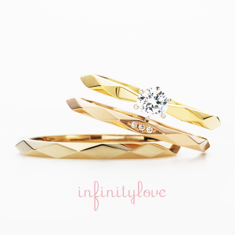 キラキラと反射するデザインがおしゃれでかわいい結婚指輪はInfinityLoveのSunshine