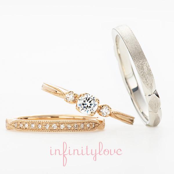 愛の惑星ウラヌスのデザインの婚約指輪と結婚指輪のセットリングはInfinityLove