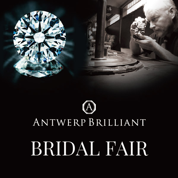 ANTWERP BRILLIANT – BRIDAL FAIR -2019.3-