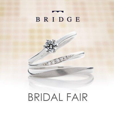 BRIDGE-BRIDAL FAIR
