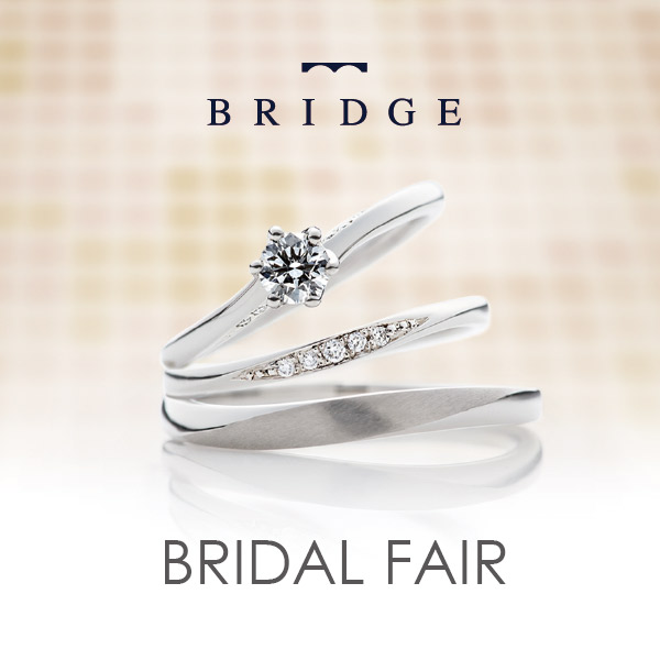 BRIDGE-BRIDAL FAIR- 2018.8