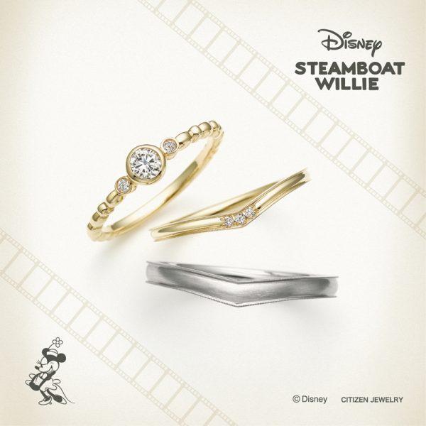 新潟 可愛い かっこいい ディズニー 結婚指輪 婚約指輪 セットリング