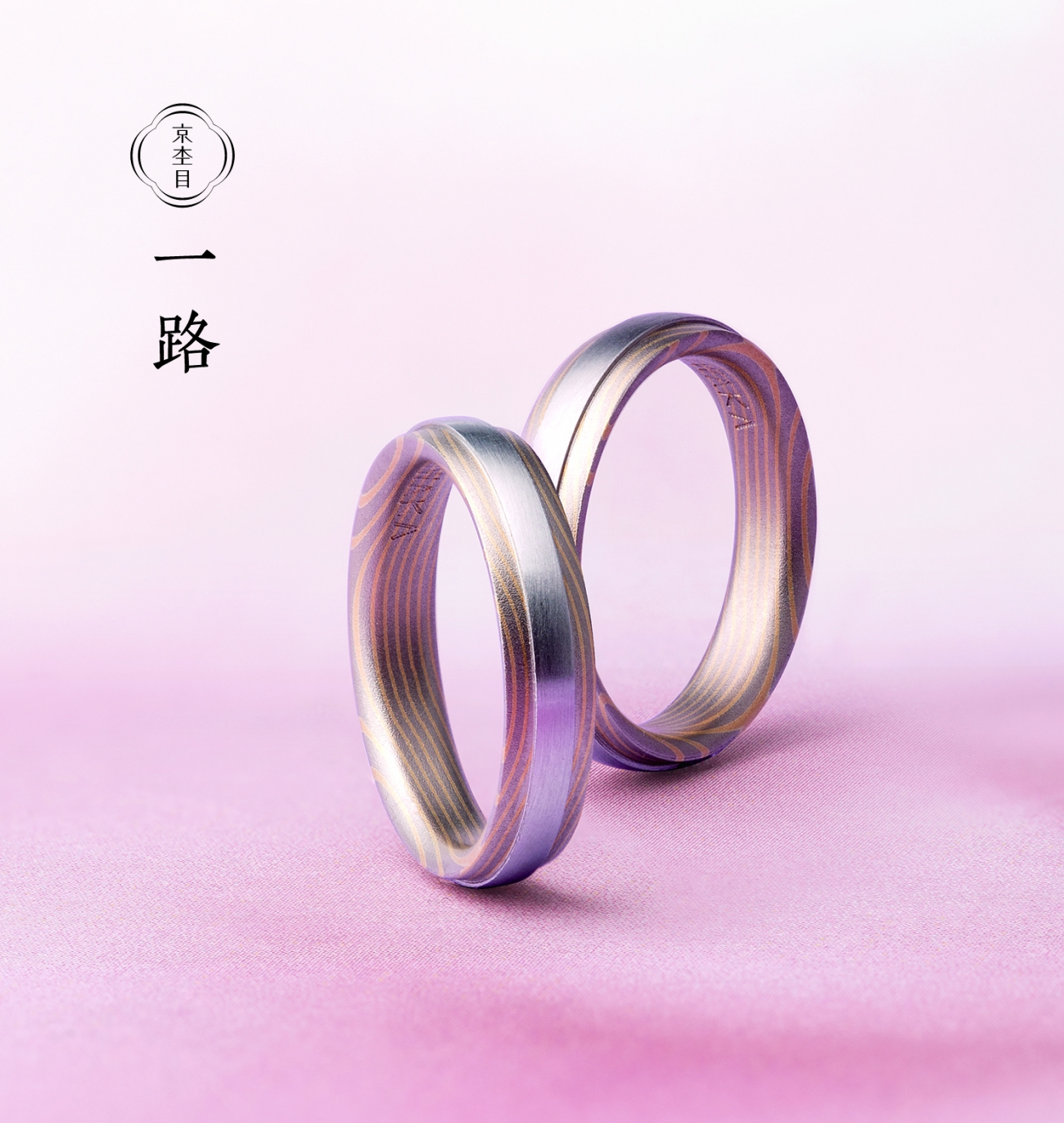 NIWAKAブランドの人気結婚指輪は限定店舗の取り扱いBROOCH新潟
