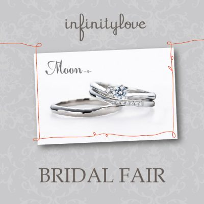 infinitylove -BRIDAL FAIR