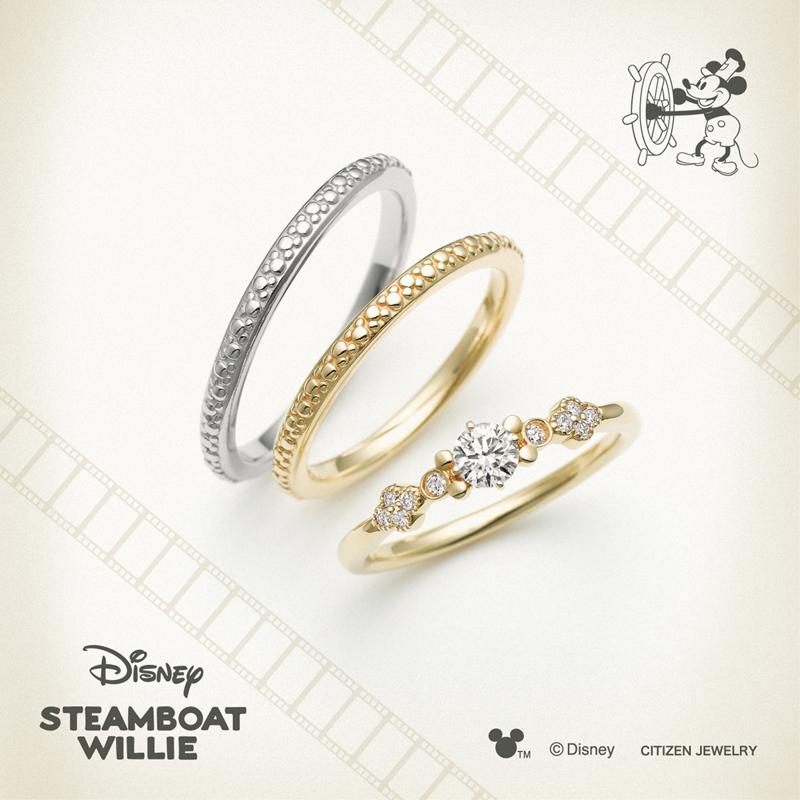 ディズニーファン必見!ミッキー&ミニーが隠れた個性的でかわいい結婚指輪婚約指輪Disney STEAMBOAT WILLIEスチームボートウィリー