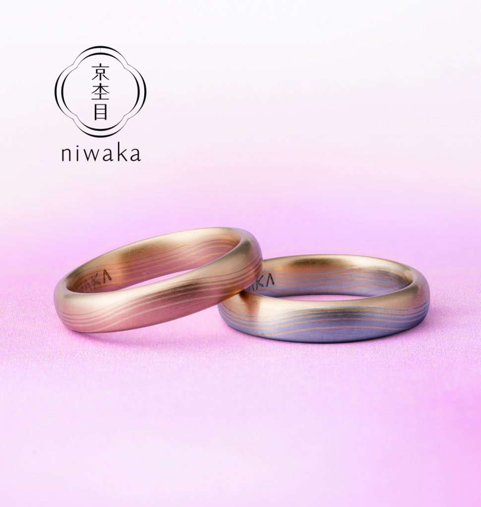 新潟NIWAKA正規取り扱い店BROOCHブローチの限定結婚指輪NIWAKAブランドの京杢目ひなた