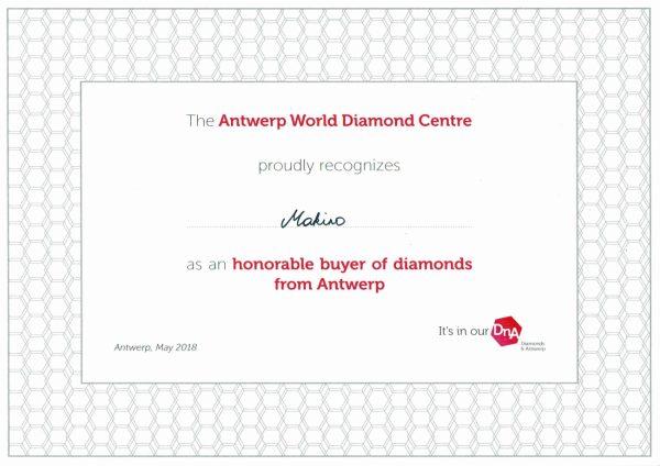 ダイヤモンドの栄誉あるバイヤー賞を受賞しました